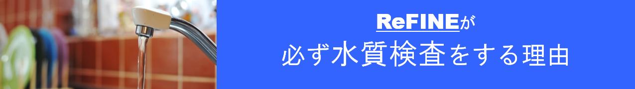 muryou5
