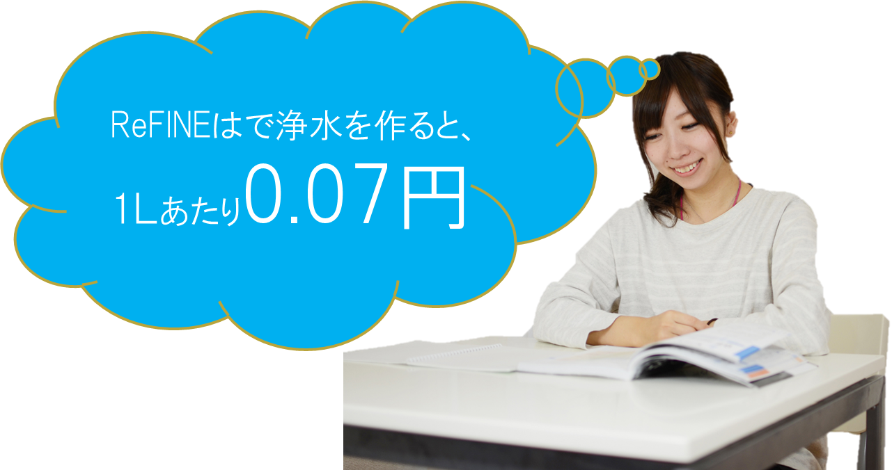 0.07円
